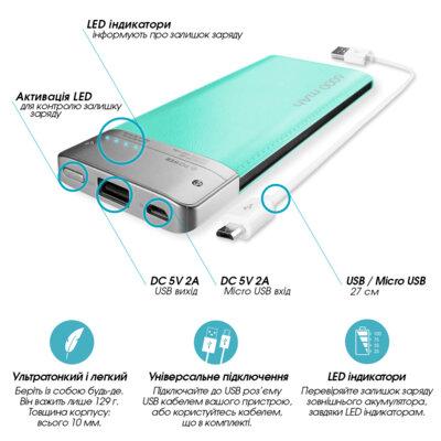 Мобільна батарея Global G.Power Bank DP662 6000mAh Turquoise 3
