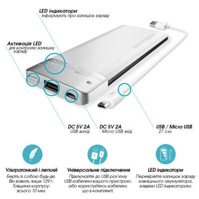 Мобильная батарея Global G.Power Bank DP662 6000mAh White 3