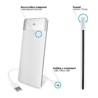Мобильная батарея Global G.Power Bank DP662 6000mAh White 2