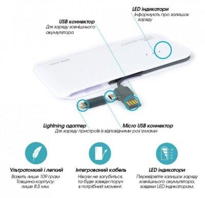 Мобильная батарея Global G. Power Bank DP520 4000 mAh White 3