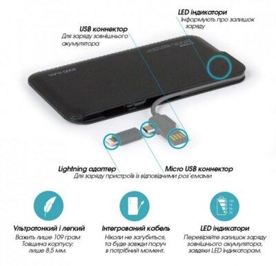 Мобильная батарея Global G. Power Bank DP520 4000 mAh Black 3