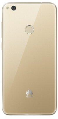 Смартфон Huawei P8 Lite 2017 Gold 2