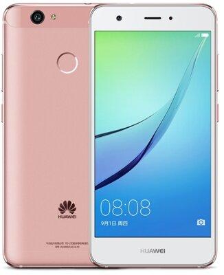 Смартфон Huawei Nova DualSim Rose Gold 3
