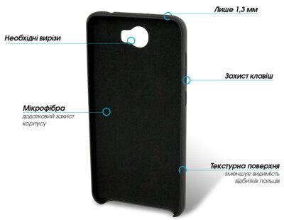 Чехол GlobalCase Ori-R для Huawei Y5 II Black 2