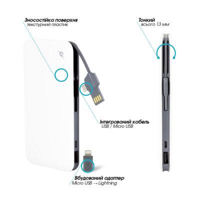 Мобільна батарея Global G. Power Bank DP622A White 2