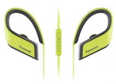 Навушники Panasonic RP-BTS30GC-Y Yellow 2