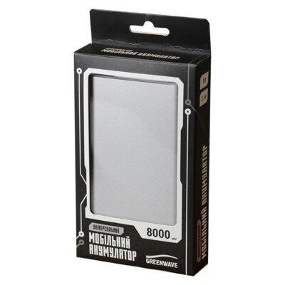 Мобильная батарея Greenwave PB-MC-8000 Silver 2