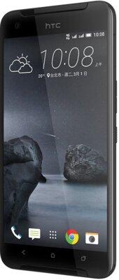 Смартфон HTC One X9 Dual Sim Carbon Gray 3