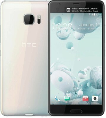 Смартфон HTC U Ultra 64Gb Dual Sim Ice White 2