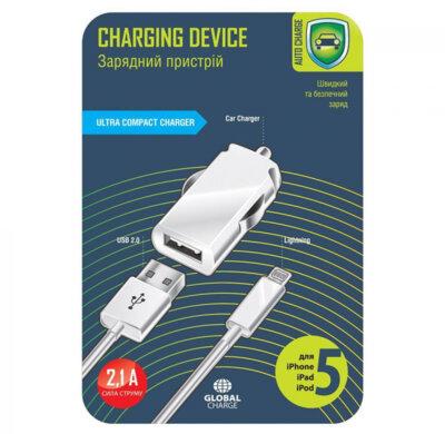 Зарядний пристрій автомобільний GLOBAL MSH-SC-031 (1USB2.1A) з кабелем для iPhone 5 White 2