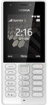 Мобильный телефон Nokia 216 Dual Sim Grey (A00027788) 1