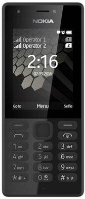Мобильный телефон Nokia 216 DS Black 1