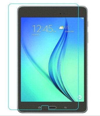 Защитное стекло Global TG для Samsung Galaxy Tab E 9.6 T560/561 2