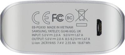 Мобильная батарея Samsung EB-PG930BSRGRU Silver 5