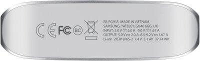 Мобильная батарея Samsung EB-PG935BSRGRU Silver 5
