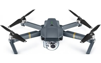 Квадрокоптер DJI Mavic Pro (EU) Fly More Combo 1