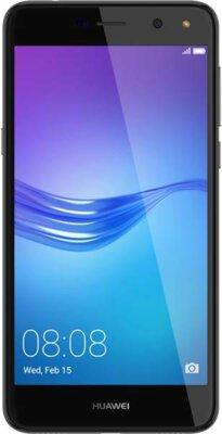 Смартфон Huawei Y5 2017 Grey 1