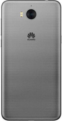 Смартфон Huawei Y5 2017 Grey 2