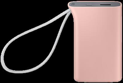Мобильная батарея Samsung Kettle EB-PA510BRRGRU Coral Pink 6
