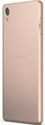 Смартфон Sony Xperia X F5122 Rose Gold 6
