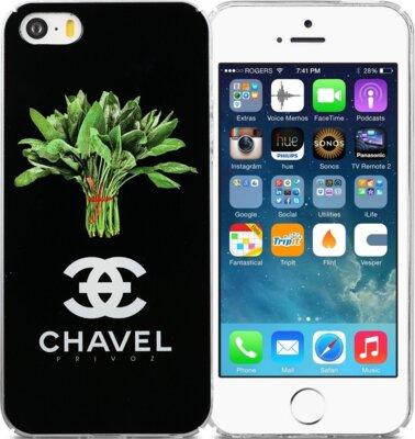 Чехол Avatti B&Z PC iPhone 5/5S/SE Chavel Black 2