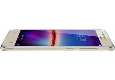 Смартфон Huawei Y3 II Dual Sim Gold 7