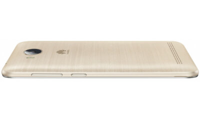 Смартфон Huawei Y3 II Dual Sim Gold 8