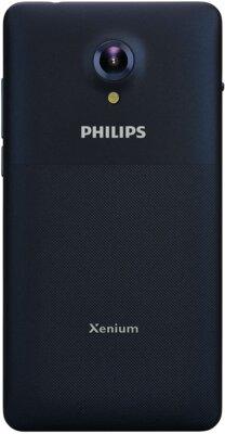 Смартфон Philips S386 Dark Blue 2