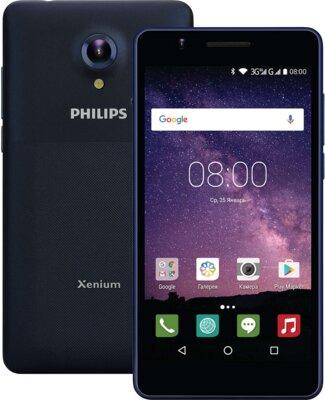 Смартфон Philips S386 Dark Blue 5