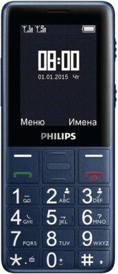 Мобильный телефон Philips Xenium E311 Dark Blue 1