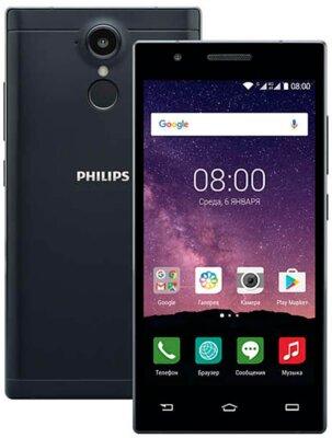 Смартфон Philips X586 Black 2