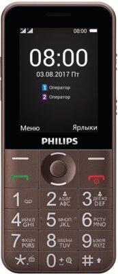 Мобільний телефон Philips Xenium E331 Brown 1