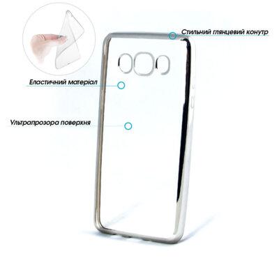 Чохол GlobalCase TPU Electro для Samsung Galaxy J7 (2016) J710 Silver 2