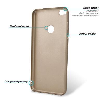 Чехол GlobalCase Cap-X для Huawei P8 Lite (2017) Gold 2