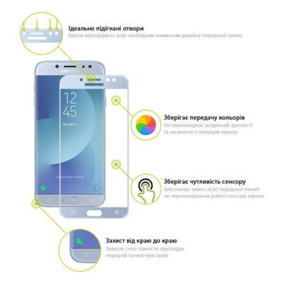 Захисне скло Global TG для Samsung J730 Blue 3
