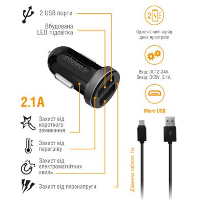 Автомобільний зарядний пристрій Intaleo CCG212 (2USB2,1A) Black 2