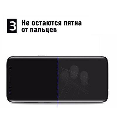 Захисна плівка ColorWay для Samsung J730 5