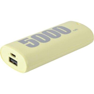 Мобильная батарея Proda E5 Power Box 5000mAh Yellow 4