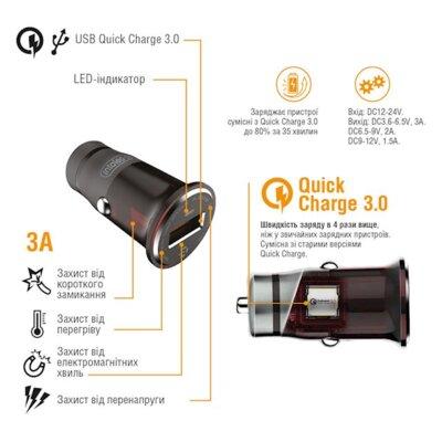 Автомобільний зарядний пристрій Intaleo CCGQ31 (1USB3,0A) Black 2