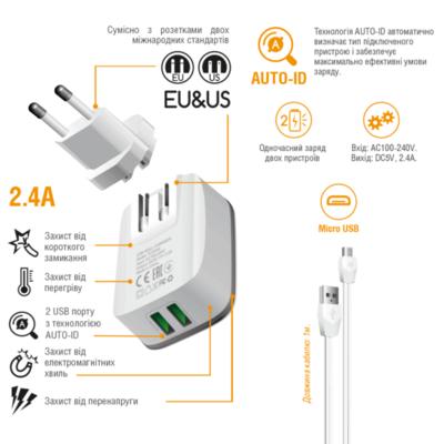 Зарядний пристрій Intaleo TCG242 (2USB2,4A) з кабелем Micro USB White 2