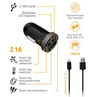 Автомобільний зарядний пристрій Intaleo CCG212 (2USB2,1A) з кабелем Lightning Black 2