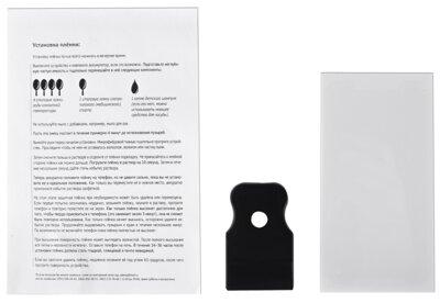 Захисна регенеруюча плівка для Sigma X-treme PQ52 3