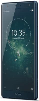 Смартфон Sony Xperia XZ2 H8266 Deep Green 2