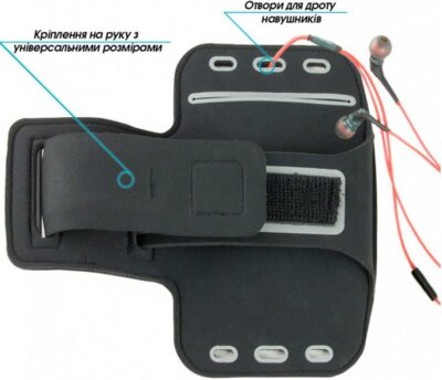 Чохол на руку універсальний Piko GAF14025L Black 4
