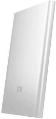 Мобильная батарея Xiaomi Mi2 5000mAh VXN4226CN Silver 2