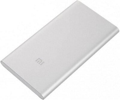 Мобильная батарея Xiaomi Mi2 5000mAh VXN4226CN Silver 3