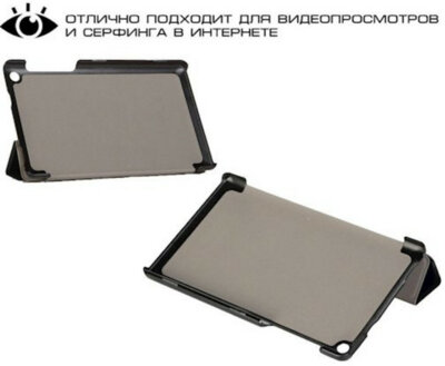 Чехол-книжка BeCover Smart Case Black для Lenovo Tab 3-710F 2