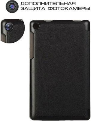 Чехол-книжка BeCover Smart Case Black для Lenovo Tab 3-710F 3