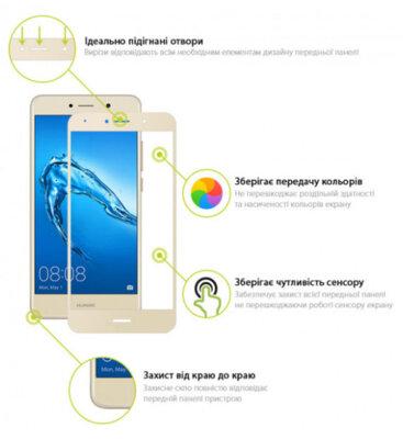 Защитное стекло Global TG Full Cover для Huawei Y7 Gold 2