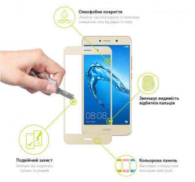 Защитное стекло Global TG Full Cover для Huawei Y7 Gold 3